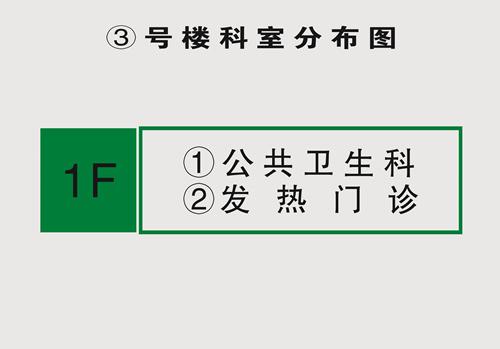 6 三号楼_副本.jpg