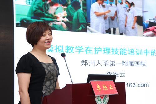 4郑大一附院临床技能训练中心副主任李胜云做专题讲座1.jpg