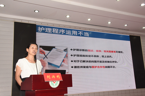 6河南科技大学第二附属医院护理部副主任护刘兴利做专题讲座1.jpg